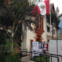 Photo taken at Colegio de Abogados de Lima by Max T. on 7/12/2016