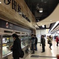 Photo taken at MTR Sha Tin Station by Leonora Salma M. on 12/20/2012