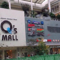 Photo taken at Abeno Q's Mall by Rn_sp on 11/5/2012