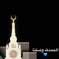 Photo taken at Mövenpick Hotel & Residence Hajar Tower Makkah by 322💭 on 8/14/2016