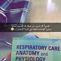 Photo taken at Inaya Medical College by Az💕 on 12/2/2015
