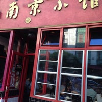 Photo taken at House of Nanking by Insuret.com ~. on 7/5/2013