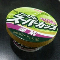 Photo taken at Yamazaki Grocery by Christian Oliver C. on 11/14/2012