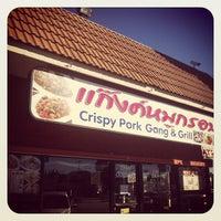 Crispy Pork Gang & Grill (แก๊งค์หมูกรอบ)