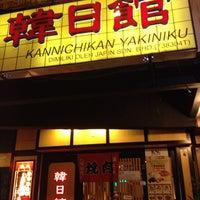 Photo taken at Kin San Kichi Japanese Restaurant by ihsan n. on 9/17/2016