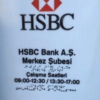 Photo taken at HSBC Genel Müdürlük by Dr.Hakan Ö. on 9/9/2016