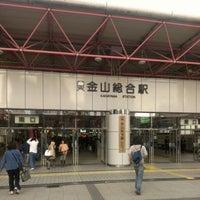 Photo taken at Kanayama Station by ぼ ぶ. on 11/3/2012