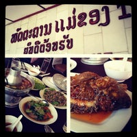 Photo taken at Mekong Restaurant by Joyhae P. on 1/6/2013