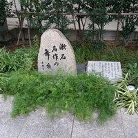 Photo taken at 漱石名作の舞台の碑 by shifuku on 9/28/2013