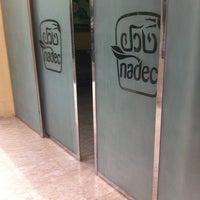 Photo taken at NADEC Head Office by Abdulrahman♌️ on 2/27/2013