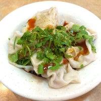 Photo taken at Taiwan Pork Chop House 臺灣武昌好味道 by douglas on 9/7/2014