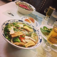 Photo taken at Pho Than Brothers by Charity T. on 1/11/2014