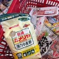 Photo taken at マックスバリュ 武岡店 by Bee on 11/1/2013