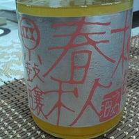 Photo taken at Adega de Sake | 酒蔵 by Cristina I. on 6/27/2014