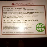 Photo taken at Hotel Monterey Akasaka by Simon H. on 11/8/2012