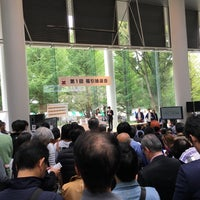 Photo taken at 慶應義塾大学 来往舎 by JK G. on 10/16/2016