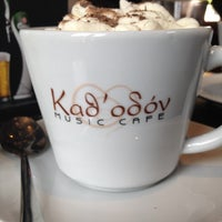 Photo taken at Καθοδόν Cafe by Maria B. on 10/5/2013