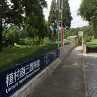 Photo taken at 植村直己冒険館 by doruchi d. on 7/24/2014