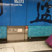 Photo taken at MTR Lam Tin Station 藍田站 by Fanny L. on 4/7/2016