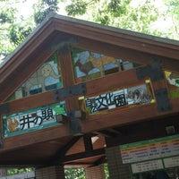 Photo taken at Inokashira Park Zoo by Manabu K. on 5/5/2013