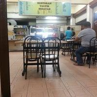 Restoran Taufik