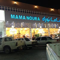 Photo taken at Mama Noura by Shoaib S. on 2/25/2013