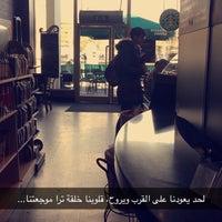 Photo taken at Starbucks by MRK on 4/27/2016