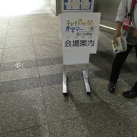 Photo taken at 中央合同庁舎第2号館 by Yuriko M. on 7/27/2016