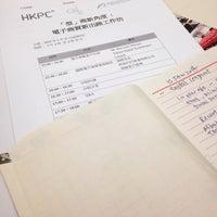 Photo taken at Hong Kong Productivity Council by Mandy.Fifi on 1/15/2015