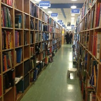 Photo taken at McKay Used Books, CDs, Movies & More by Ahmet H. on 12/31/2012