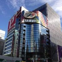Photo taken at Yurakucho Station by まるちゅ on 12/26/2012