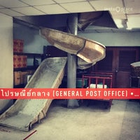 Photo taken at General Post Office by Kidz D. on 3/23/2016