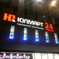 Снимок сделан в Юлмарт пользователем Yura S. 10/13/2012