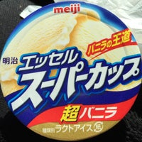 Photo taken at 7-Eleven by Hagumi on 1/29/2015