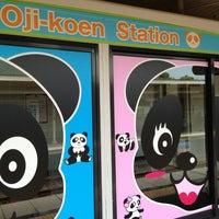 Photo taken at Oji-koen Station (HK14) by Yuriko on 7/13/2013