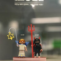 Photo taken at Korea Chamber of Commerce and Industry by Cherry on 7/25/2016