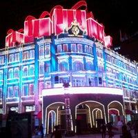 Photo taken at HSBC / Palácio Avenida by Julio C. on 11/20/2012