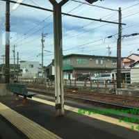 Photo taken at Shimmei Station by Crystal C. on 3/29/2016