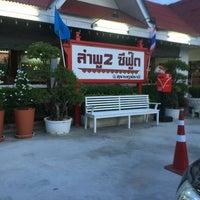 Photo taken at ลำพู 2 by kOy R. on 8/15/2016