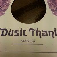 Photo taken at Dusit Thani Manila by Chummy C. on 10/20/2012