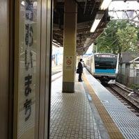 Photo taken at JR 大井町駅 by orange m. on 5/17/2013