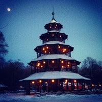 Photo taken at Biergarten am Chinesischen Turm by Martin K. on 1/23/2013