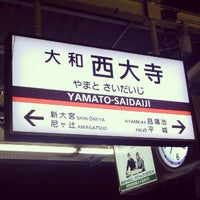 Photo taken at Yamato-Saidaiji Station (A26/B26) by kazu n. on 10/6/2012