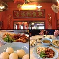 Famosa Chicken Rice Ball