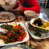 Photo taken at Yuan Fu Vegetarian by Donald B. on 2/9/2013