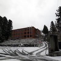 Photo taken at 高野山大学 by 左藤 on 2/6/2013
