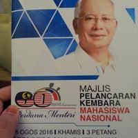 Photo taken at Kediaman Rasmi Perdana Menteri by Erin E. on 8/18/2016