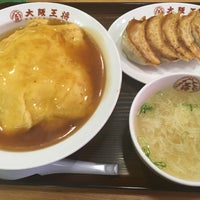 Photo taken at 大阪王将 湘南台駅前店 by 武蔵小杉最強伝説 on 11/19/2015