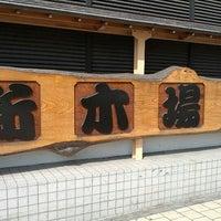 Photo taken at Yurakucho Line Shin-kiba Station (Y24) by yuki i. on 3/8/2013