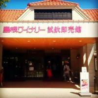 Photo taken at 島根ワイナリー by Eiichi I. on 8/24/2016